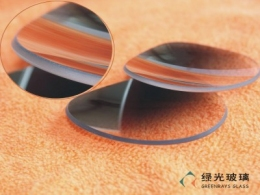 0.15mm thickness bf3 glass substrate for V-groove