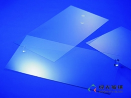 high impact resistant 0.5mm xensation glass